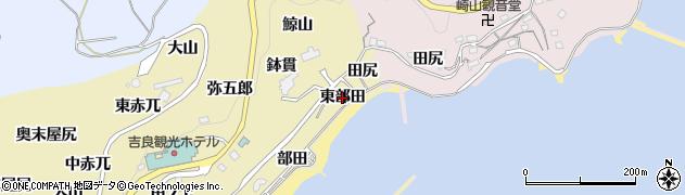 愛知県西尾市吉良町宮崎(東部田)周辺の地図