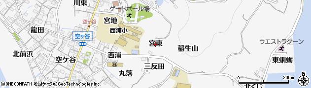 愛知県蒲郡市西浦町(宮東)周辺の地図