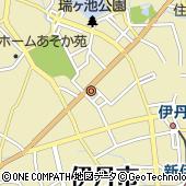 兵庫県伊丹市