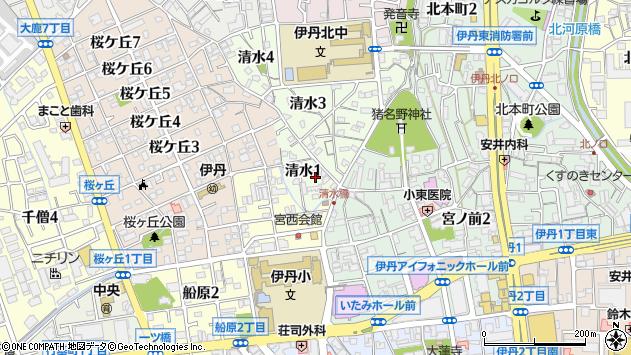 〒664-0894 兵庫県伊丹市清水の地図