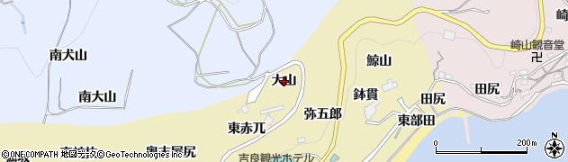 愛知県西尾市吉良町宮崎(大山)周辺の地図