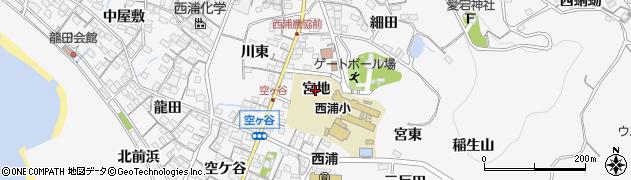 愛知県蒲郡市西浦町(宮地)周辺の地図