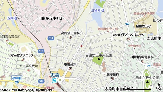 〒673-0551 兵庫県三木市志染町西自由が丘の地図