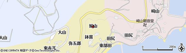 愛知県西尾市吉良町宮崎(鯨山)周辺の地図