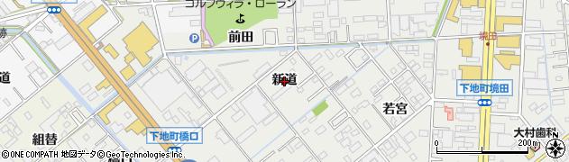 愛知県豊橋市下地町(新道)周辺の地図