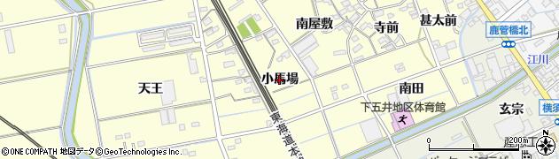 愛知県豊橋市下五井町(小馬場)周辺の地図