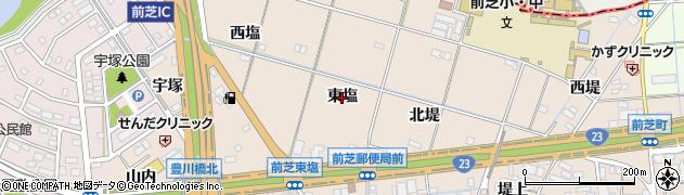 愛知県豊橋市前芝町(東塩)周辺の地図