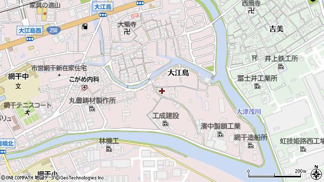 〒671-1231 兵庫県姫路市網干区大江島の地図