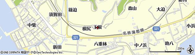 愛知県西尾市東幡豆町(王根)周辺の地図