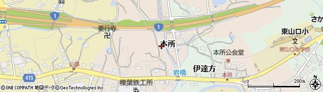 静岡県掛川市本所周辺の地図