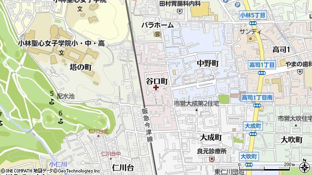 〒665-0076 兵庫県宝塚市谷口町の地図