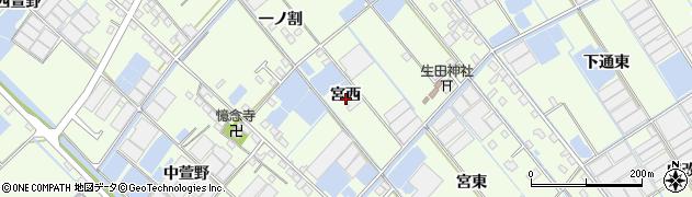 愛知県西尾市一色町生田(宮西)周辺の地図
