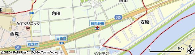 日色野町東周辺の地図