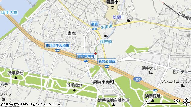 〒672-8032 兵庫県姫路市飾磨区妻鹿東海町の地図