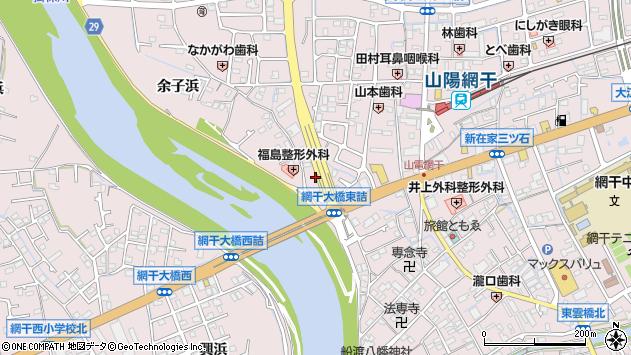 〒671-1254 兵庫県姫路市網干区余子浜の地図