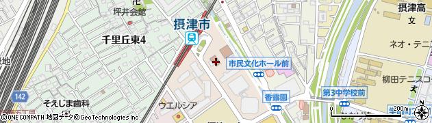 摂津市保健センター通所介護事業所周辺の地図
