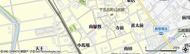 愛知県豊橋市下五井町(南屋敷)周辺の地図