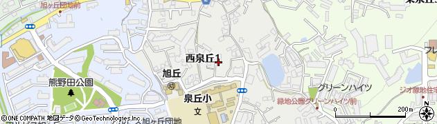 大阪府豊中市西泉丘周辺の地図