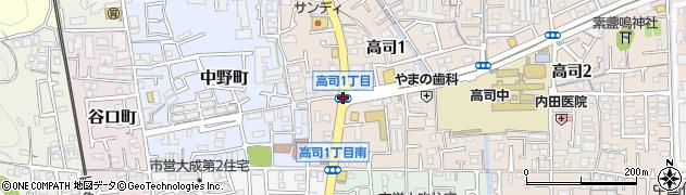 高司1周辺の地図