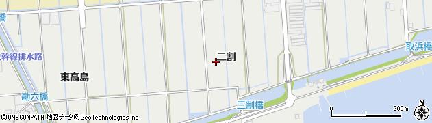 愛知県西尾市吉良町吉田(二割)周辺の地図