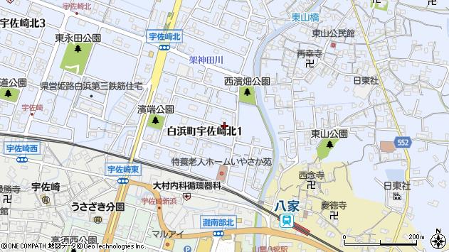 〒672-8013 兵庫県姫路市白浜町宇佐崎北の地図