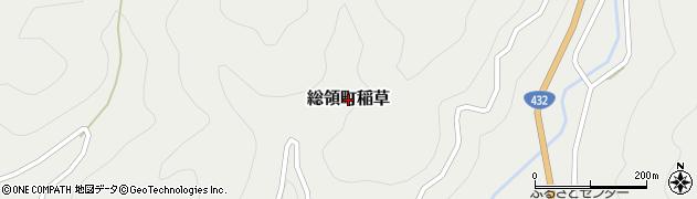 広島県庄原市総領町稲草周辺の地図