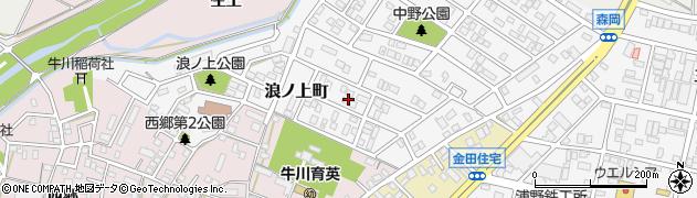 愛知県豊橋市浪ノ上町周辺の地図