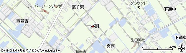 愛知県西尾市一色町生田(一ノ割)周辺の地図