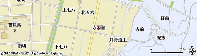 愛知県西尾市吉良町白浜新田(寺西登)周辺の地図