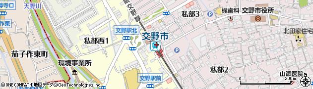 大阪府交野市周辺の地図
