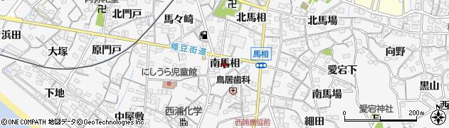 愛知県蒲郡市西浦町(南馬相)周辺の地図