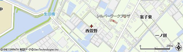 愛知県西尾市一色町生田(西萱野)周辺の地図