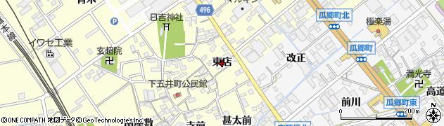 愛知県豊橋市下五井町(東店)周辺の地図