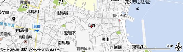 愛知県蒲郡市西浦町(向野)周辺の地図