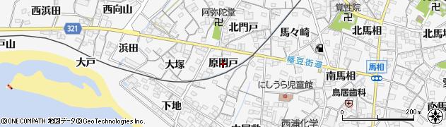 愛知県蒲郡市西浦町(原門戸)周辺の地図
