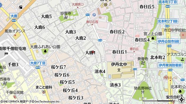 〒664-0899 兵庫県伊丹市大鹿の地図
