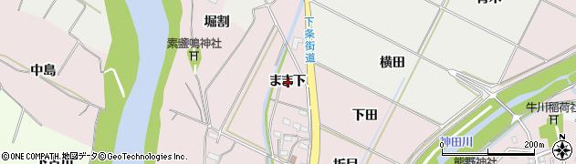 愛知県豊橋市牛川町(まま下)周辺の地図