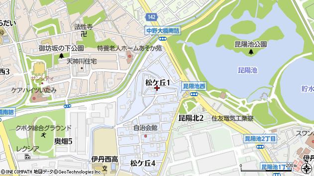 〒664-0024 兵庫県伊丹市松ケ丘の地図