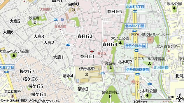 〒664-0893 兵庫県伊丹市春日丘の地図