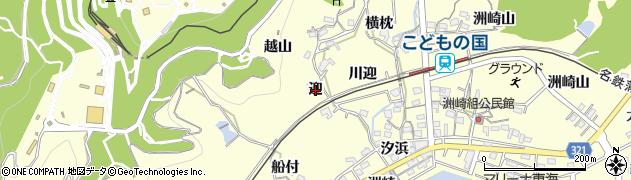 愛知県西尾市東幡豆町(迎)周辺の地図
