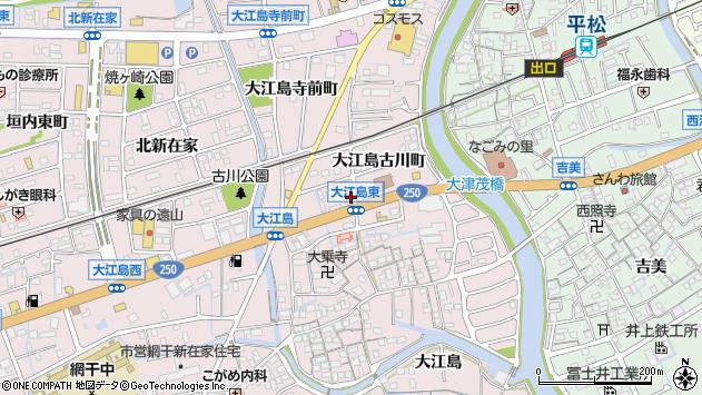〒671-1233 兵庫県姫路市網干区大江島古川町の地図