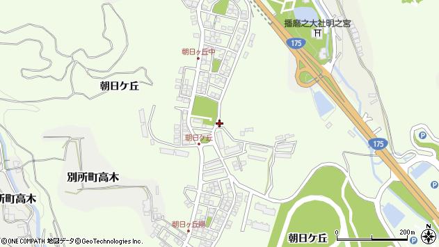 〒673-0441 兵庫県三木市別所町朝日ケ丘の地図