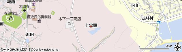 愛知県西尾市寺部町(上宇頭)周辺の地図