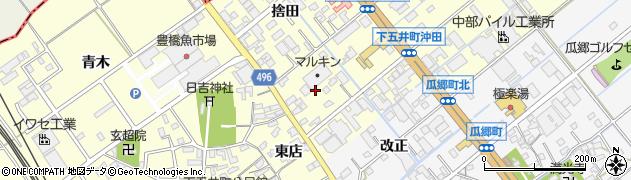 愛知県豊橋市下五井町(茶屋前)周辺の地図