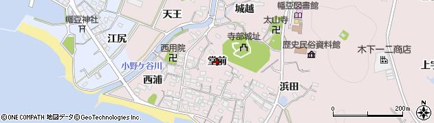 愛知県西尾市寺部町(堂前)周辺の地図