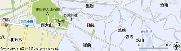 愛知県西尾市吉良町乙川(経後)周辺の地図