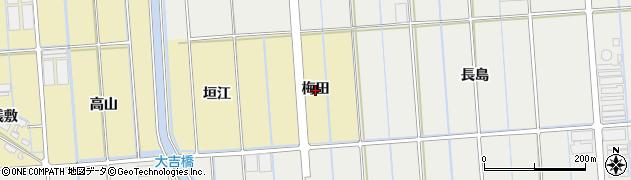 愛知県西尾市吉良町大島(梅田)周辺の地図