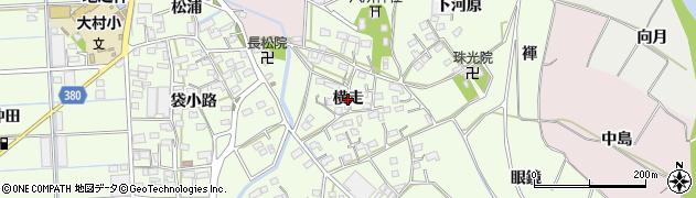 愛知県豊橋市大村町(横走)周辺の地図