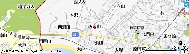 愛知県蒲郡市西浦町(西向山)周辺の地図