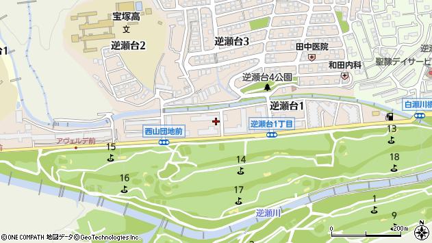 〒665-0024 兵庫県宝塚市逆瀬台の地図